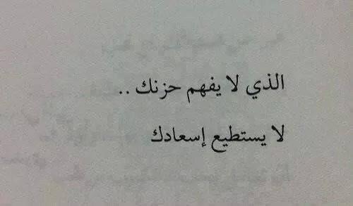 Pin On بالعربي