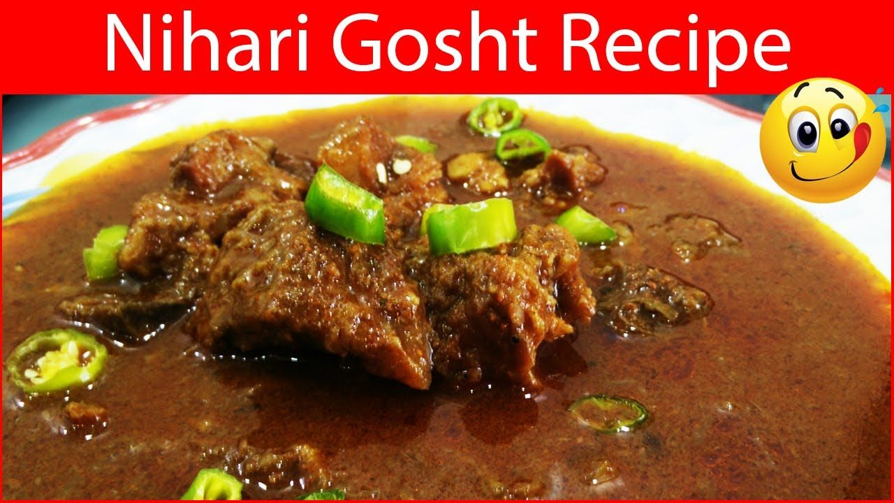 Nihari gosht recipe hindi food recipe videos hindi pinterest nihari gosht recipe hindi nihari reciperecipe videoscurry dishes forumfinder Image collections