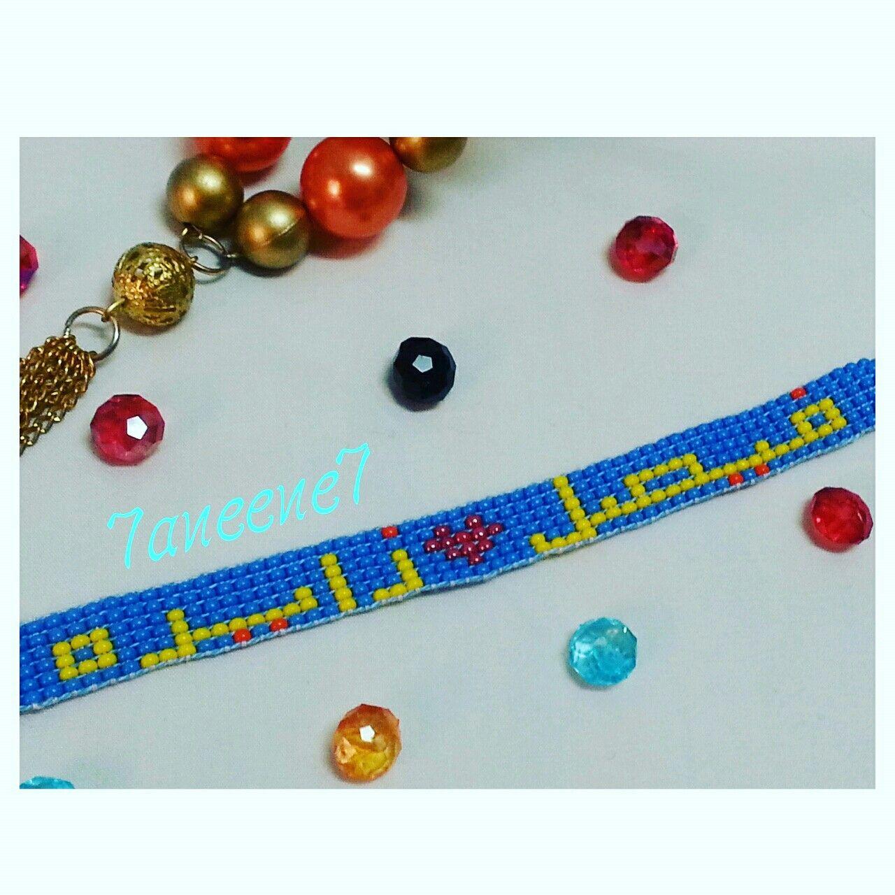 اساور الاسماء بالخرز Diy Bracelets Diy Symbols