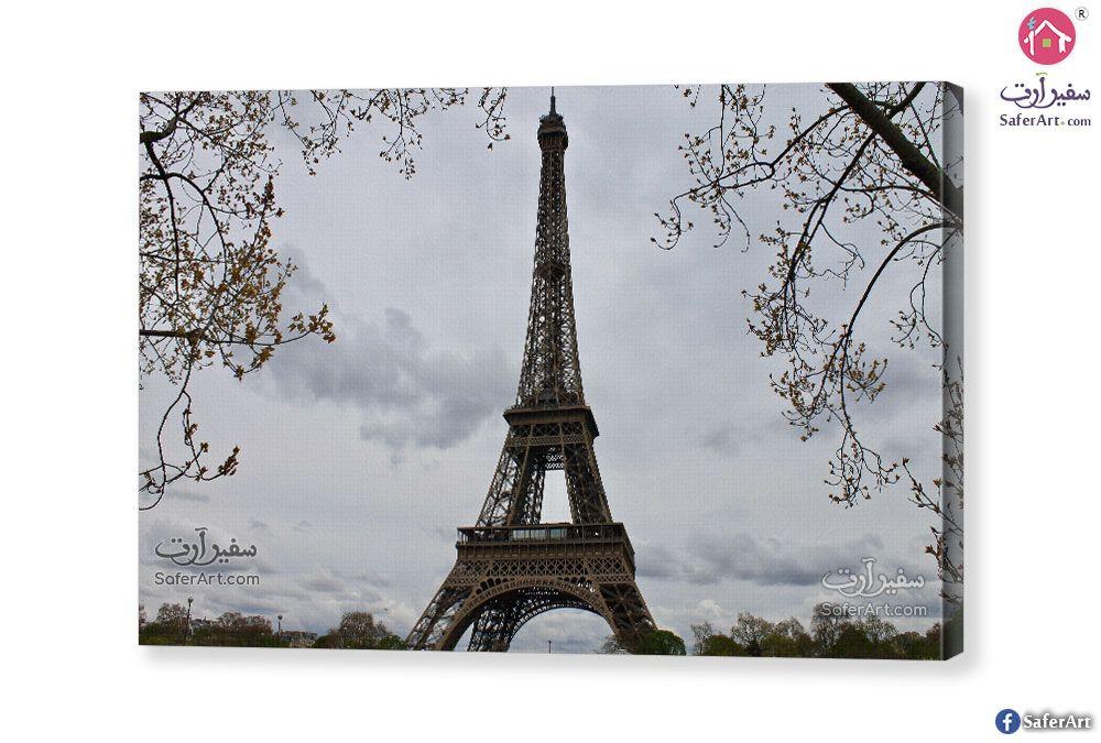 تابلوه مودرن برج إيفل سفير ارت للديكور Eiffel Tower Tower Eiffel
