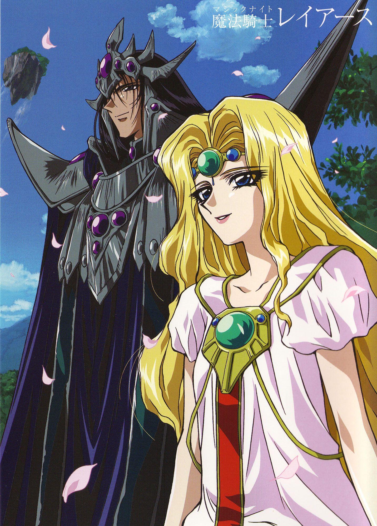 Magic Knight Rayearth Anime bebe, Dibujos, Dibujos de anime