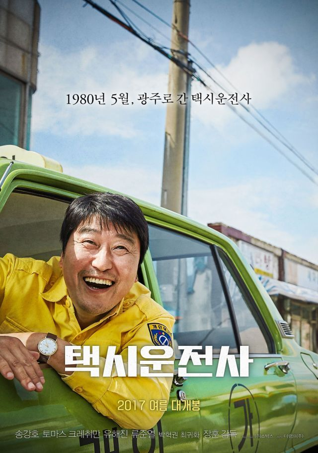 Photos Added New Posters For The Upcoming Koreanfilm A Taxi Driver Taxi Driver Streaming Movies Free Full Movies Online Free
