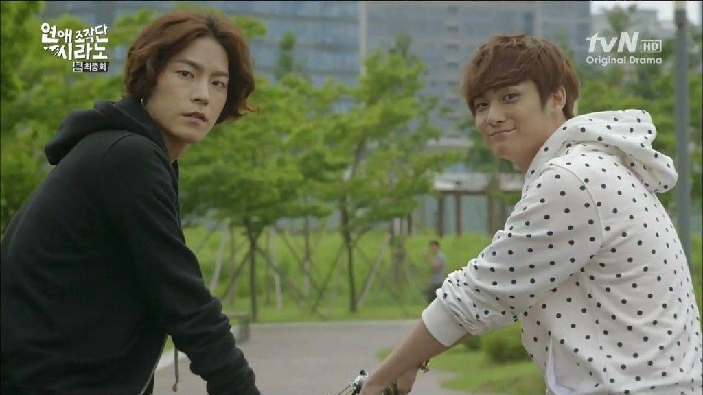 Ah rang dating agency cyrano korean