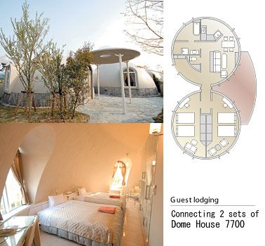 Styrofoam Dome japan's styrofoam dome homes | the come up | pinterest | house