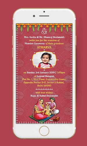 Mi01 Mundan Invitation Card Naming Ceremony Invitation