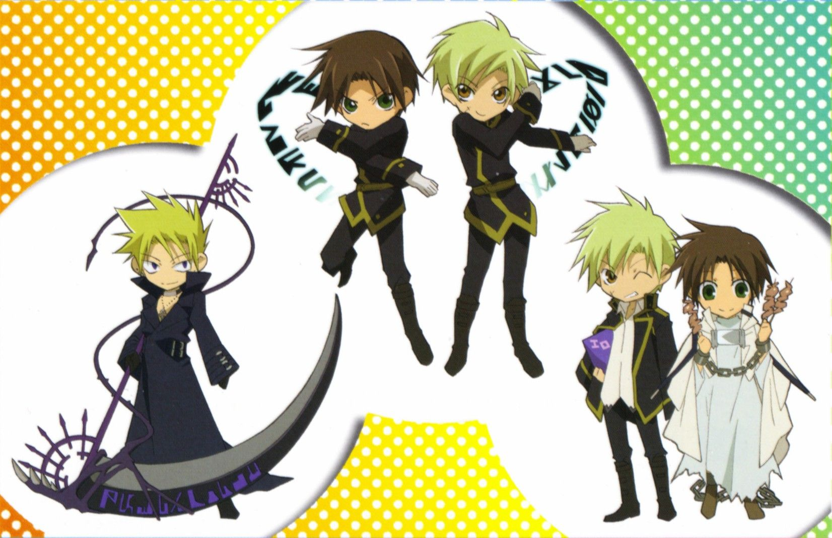 Tags 07 Ghost Teito Klein Frau 07 Ghost Mikage 07 Ghost