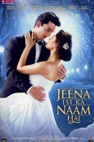 Download Anaam Full-Movie Free