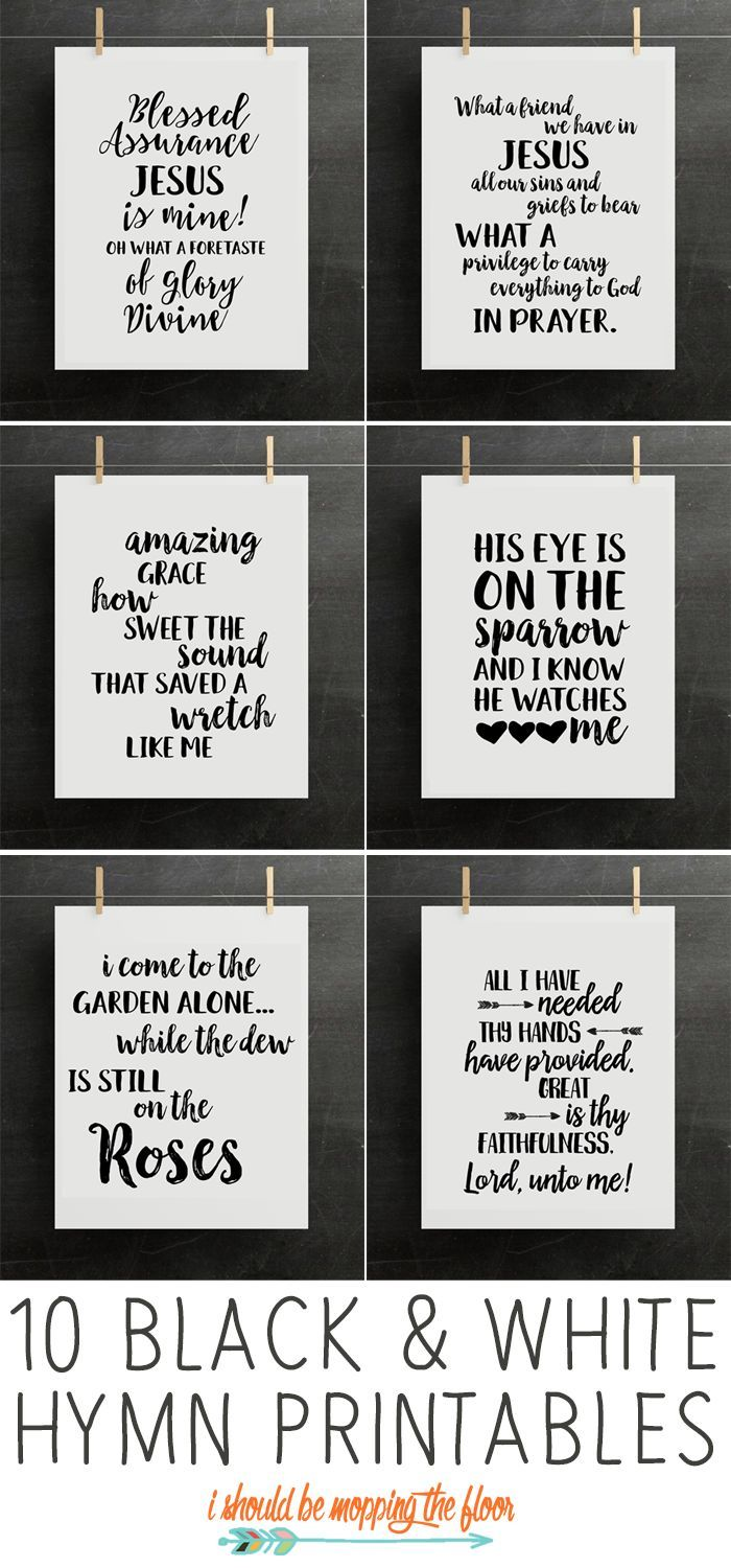 10 black and white hymn printables | printables | pinterest