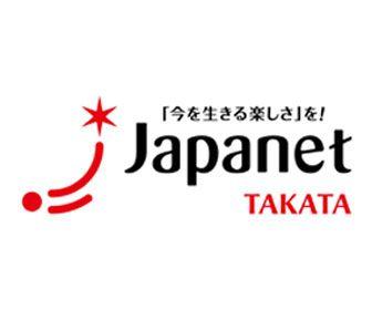 「ジャパネットたかた ロゴ」の画像検索結果