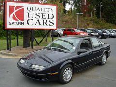 Saturn Sl2 My First New Car And My Last New Car Mine Was Black Gold Aka Dark Brown With Gold Flecks In It Saturn Car Saturn S Series Saturn