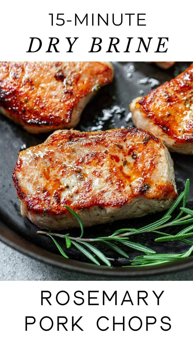 Rosemary Brown Sugar Pork Chops
