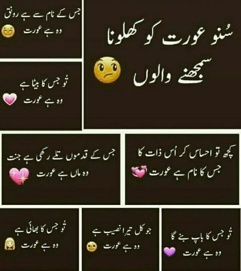 Pin By Abrish Mirza👑 On Poetry