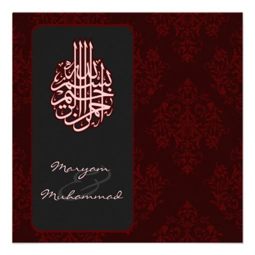 Muslim Wedding Card In Faridabad Wedding Card Design Delhi