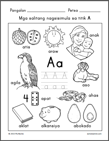 The Pdf File Below Has Pages With Illustrations Of Objects That Begin Kindergarten Reading Worksheets Kids Worksheets Printables Alphabet Worksheets Preschool