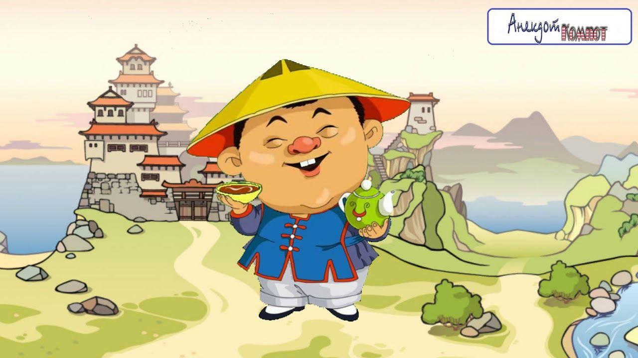 Смс, смешные картинки про китай