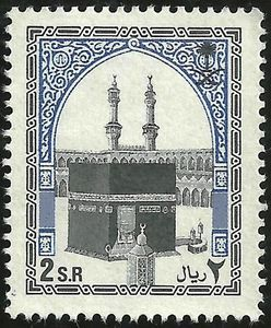 Pin On Saudi Arabia Saudia Ksa Stamps
