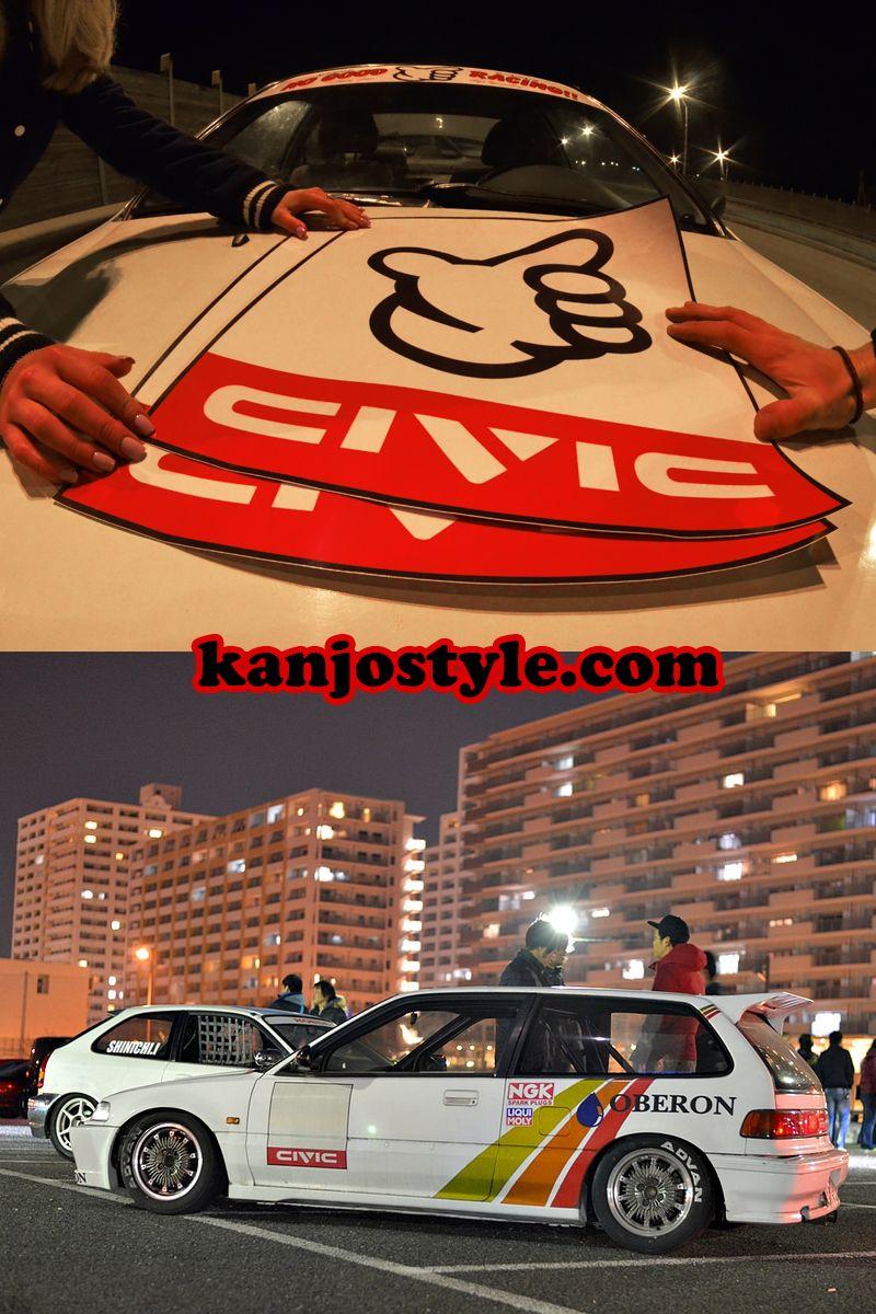 Civic EF ED EE No Good Racing Track Plates Автомобиль