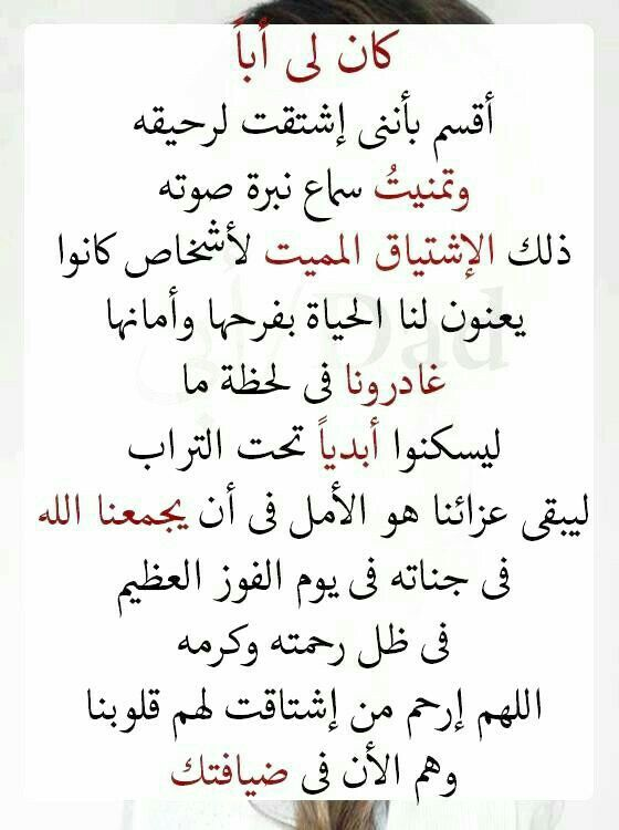 Pin By Mhamed25911221 Bouamama On Pensees In 2021 Dad Quotes I Miss You Dad Love You Dad