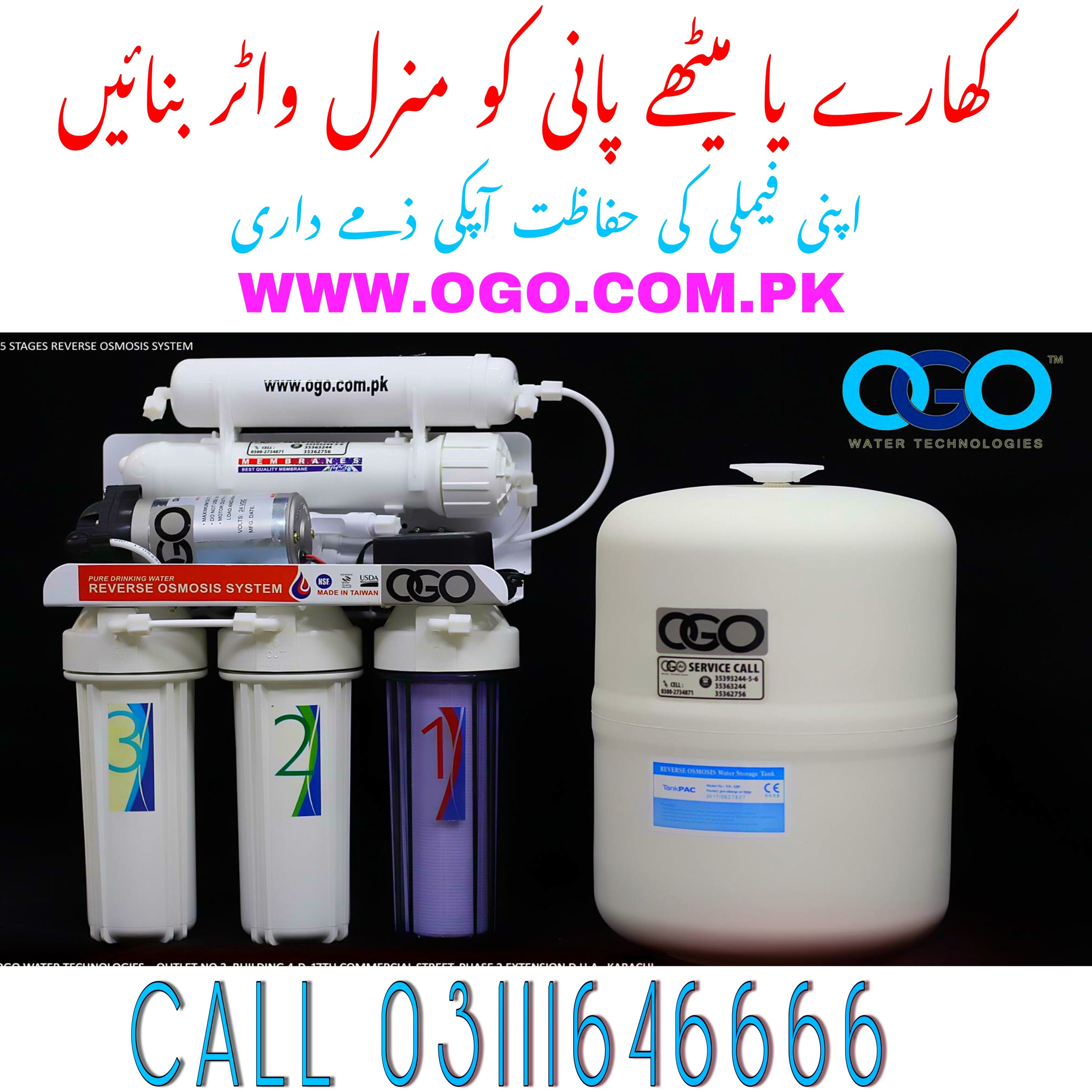 Ro Plant Price In Pakistan 03002734871 In 2020 Water Treatment Plant Ro Plant Reverse Osmosis System