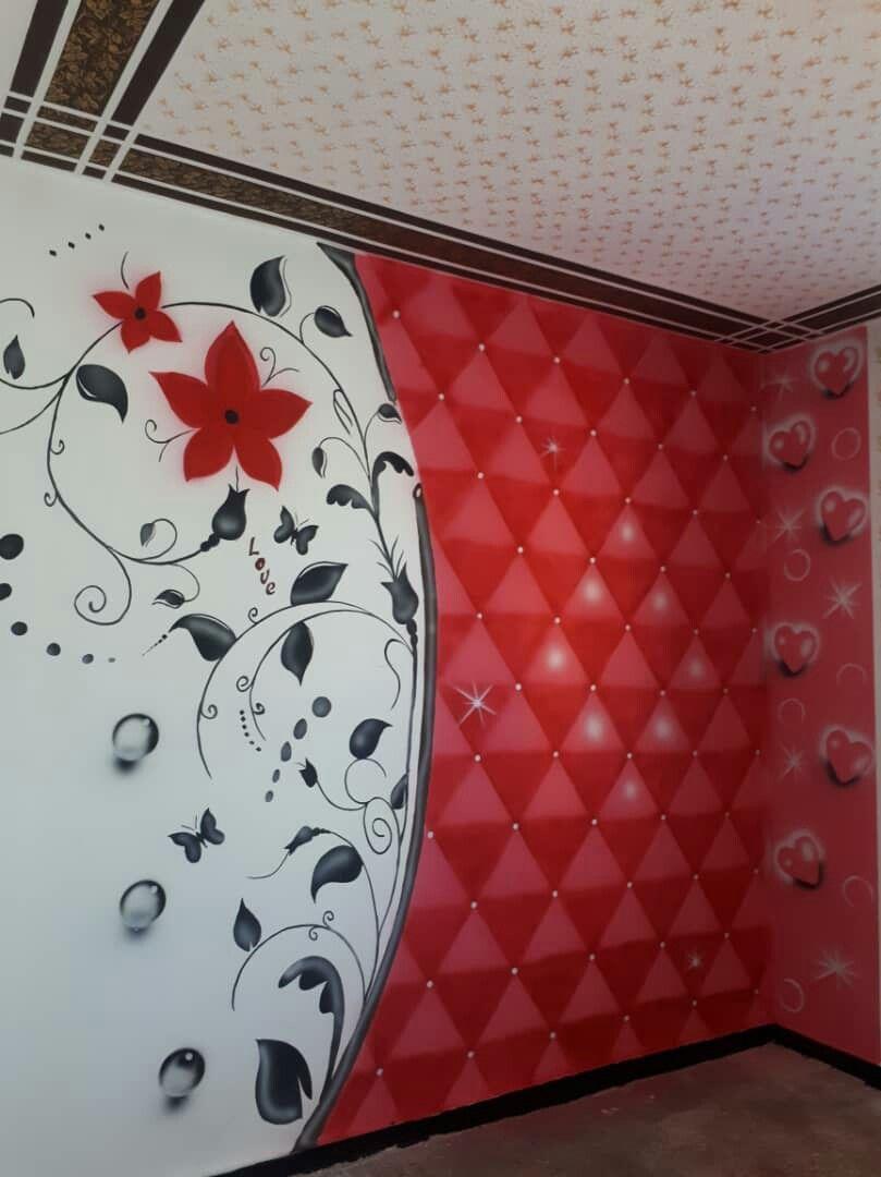 Pin By Ami Ouattara On ديكور جدران 3d Wallpaper Mural Best False Ceiling Designs Mural Wallpaper