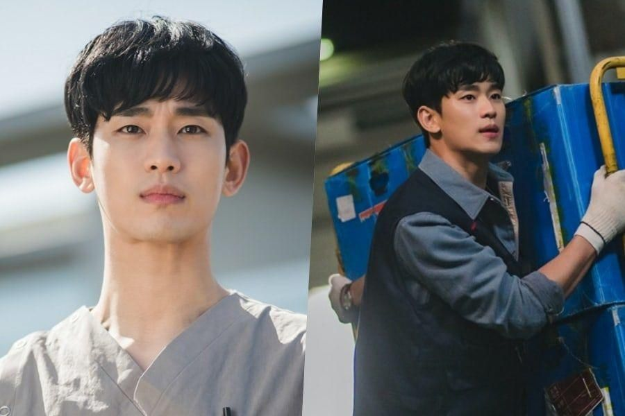 Kim Soo Hyun Is Hardworking And Resolute In 1st Stills For Upcoming Drama
