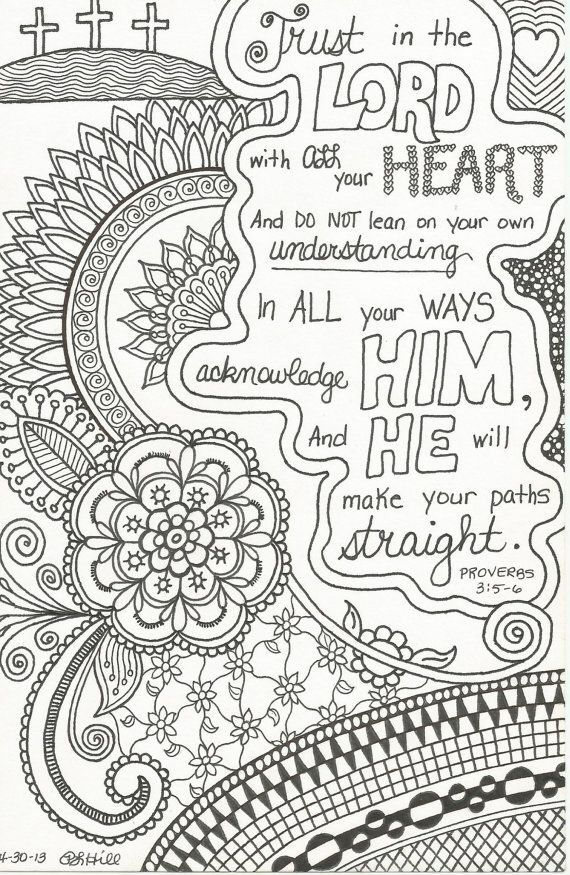 31++ Trust in the lord coloring page free download