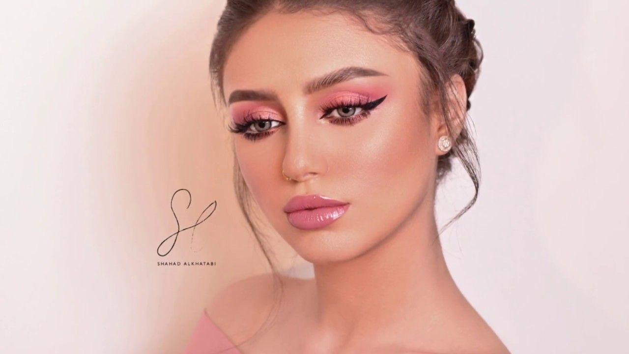 Pink Makeup Tutorial توتريال مكياج وردي للمناسبات Eye Makeup Makeup Make Up