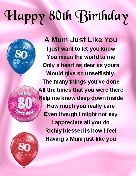 Fridge Magnet Personalised Mum Poem 80th Birthday Free Gift
