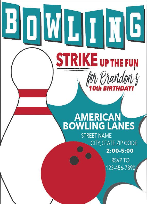 Bowling Invitation Bowling Party Bowling Birthday Invitation