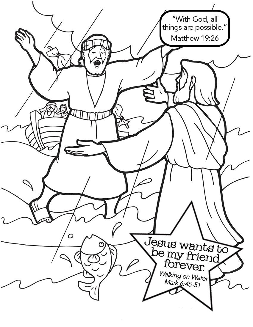 42++ Jesus and peter walk on water coloring page free download