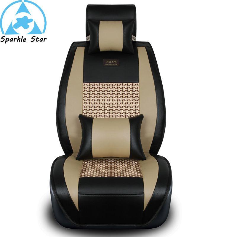 גודל אוניברסלי Fit עבור רוב מכוניות אחת כרית כרית מכונית מושב מוקפות רכב כללי ארבע עונות כרית מושב קיץ מ Leather Car Seat Covers Car Seat Cushion Carseat Cover