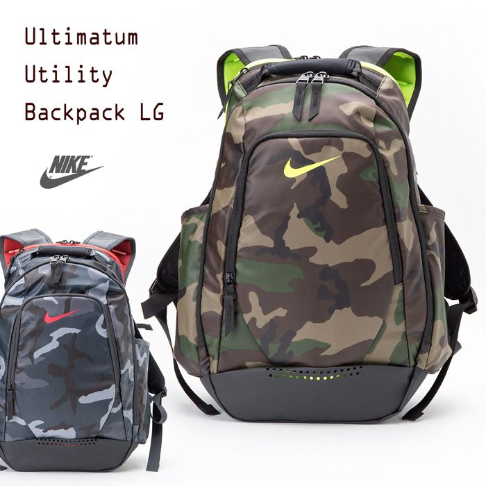 NIKE CAMO BACKPACKS - Google Search  bee40169794ac