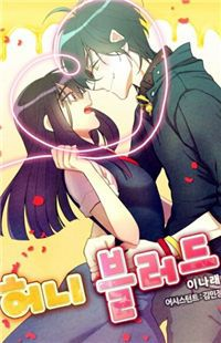 Read Honey Blood (Lee Narae) manga chapters for free.Honey Blood (Lee Narae)…