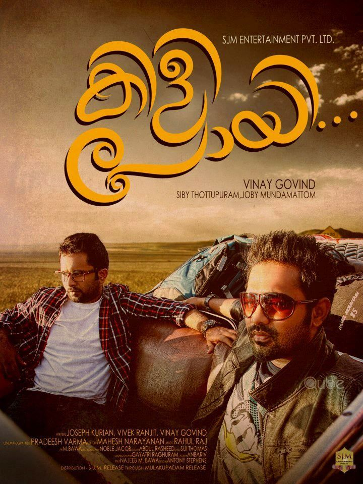 Kili Poyi (2013) is a Malayalam stoner film directed by debutant Vinay Govind, Chacko and Hari are two young ad professionals who are fed up with their boss (Sandra Thomas) and her tantrums. They decide to take a break and head to Goa, where Chacko ends up meeting a beautiful foreigner (Sabreen Baker). The rest of the story revolves around their return from Goa, a mysterious bag and an extremely angry boss.