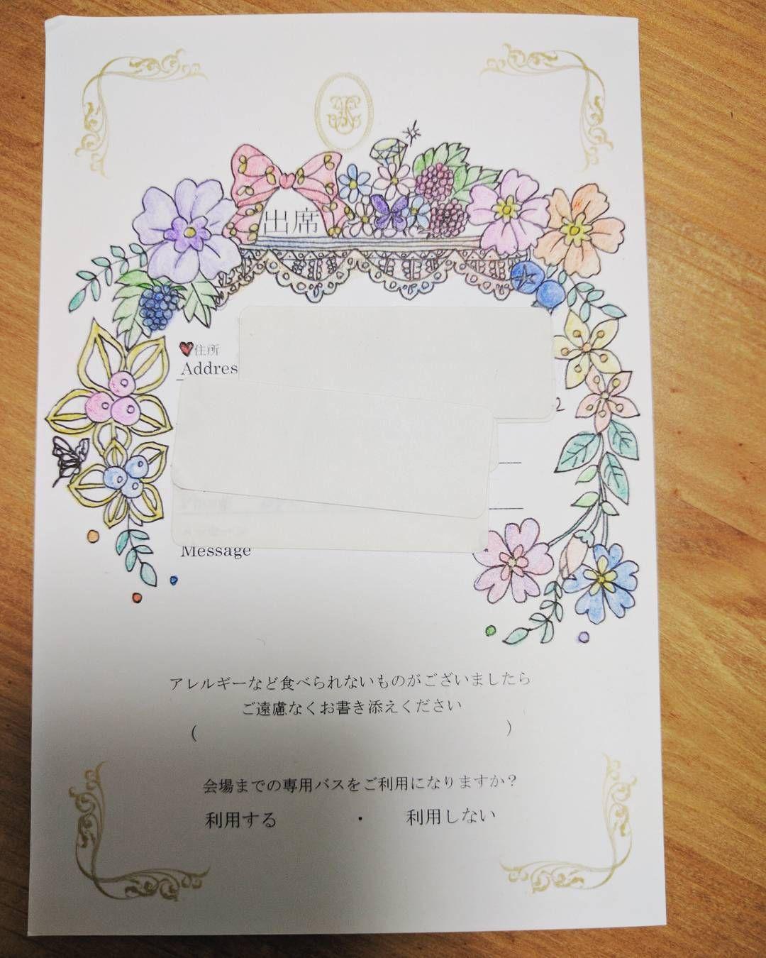 華やかで可愛い お花を描いた返信ハガキアートのアイデア Marry マリー 結婚式 招待状 結婚式 招待状 返信 返信ハガキアート