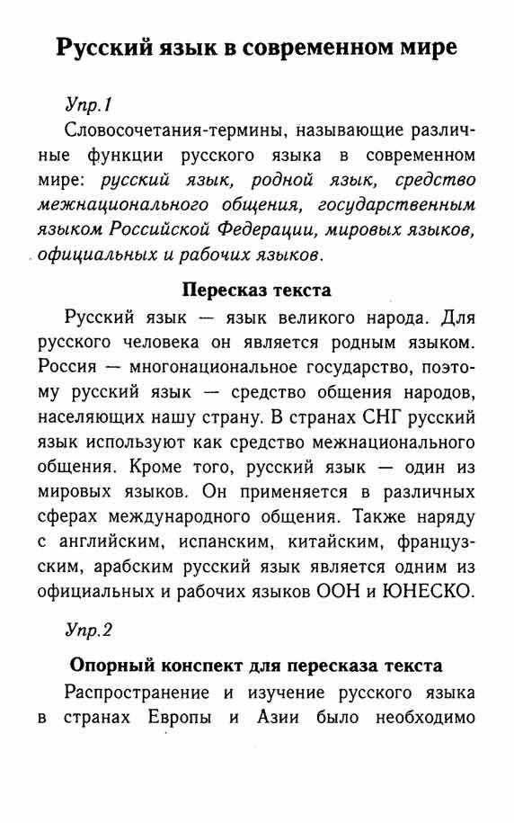 Учебник по биологии 10 класс теремов петросова ответы