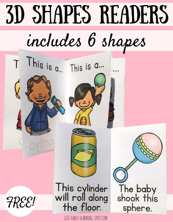 3D Shapes Readers | 3d shapes, Math and Worksheets