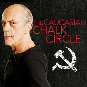 The Caucasian Chalk Circle at CSC. Sunday, June 2, 2013.