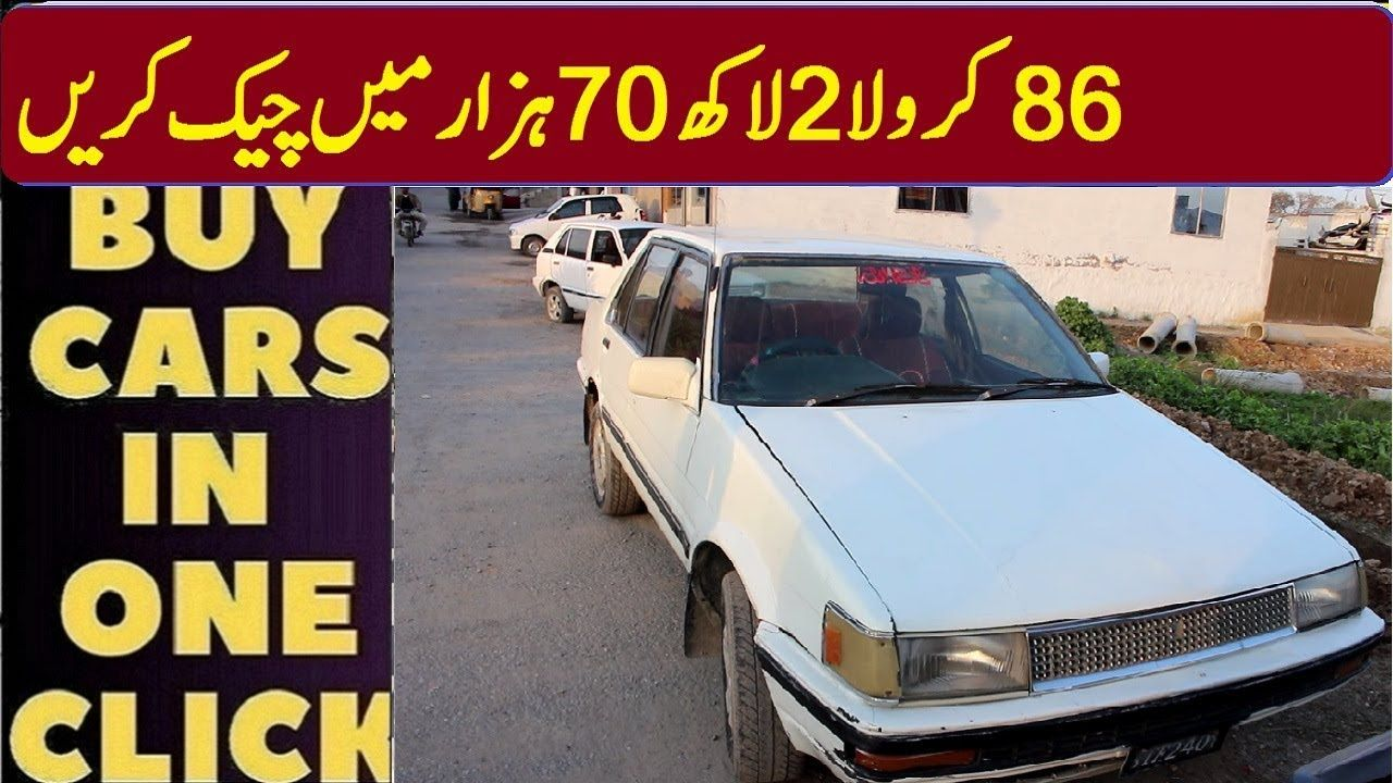 86 Model Corolla For Sale In Pakistan 86 Model Corolla Price In Pakistan In 2020 Toyota Corolla Corolla Car Buying