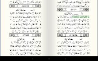 تحميل القرآن الكريم كاملا هاتف النقال و الحاسوب Pdf Digital Quran Quran Holy Quran