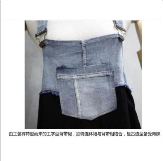 Womens Jeans Denim Dress Overalls Stitching Strap Suspender Skirt Korean Long Sz