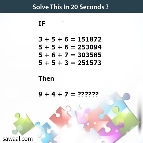 Pin On Brain Puzzles  Riddles And Online Exam Preparation