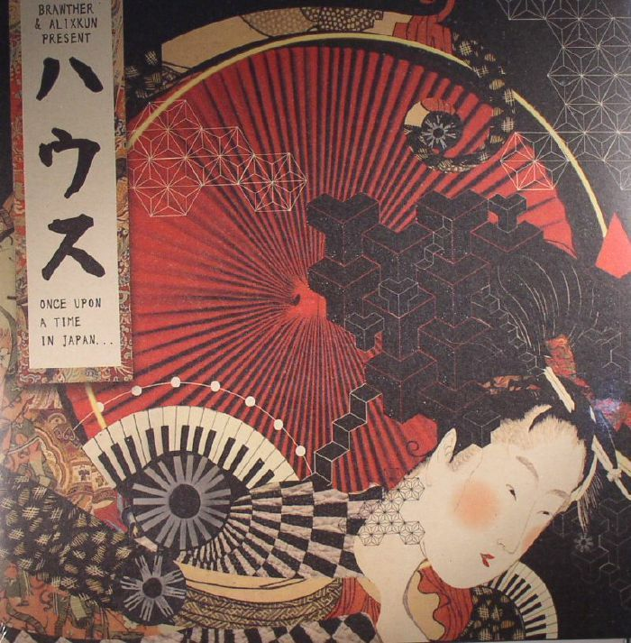 Various Brawther Alixkun Present Once Upon A Time In Japan Les Disques Mystiques Jazzy Couscous