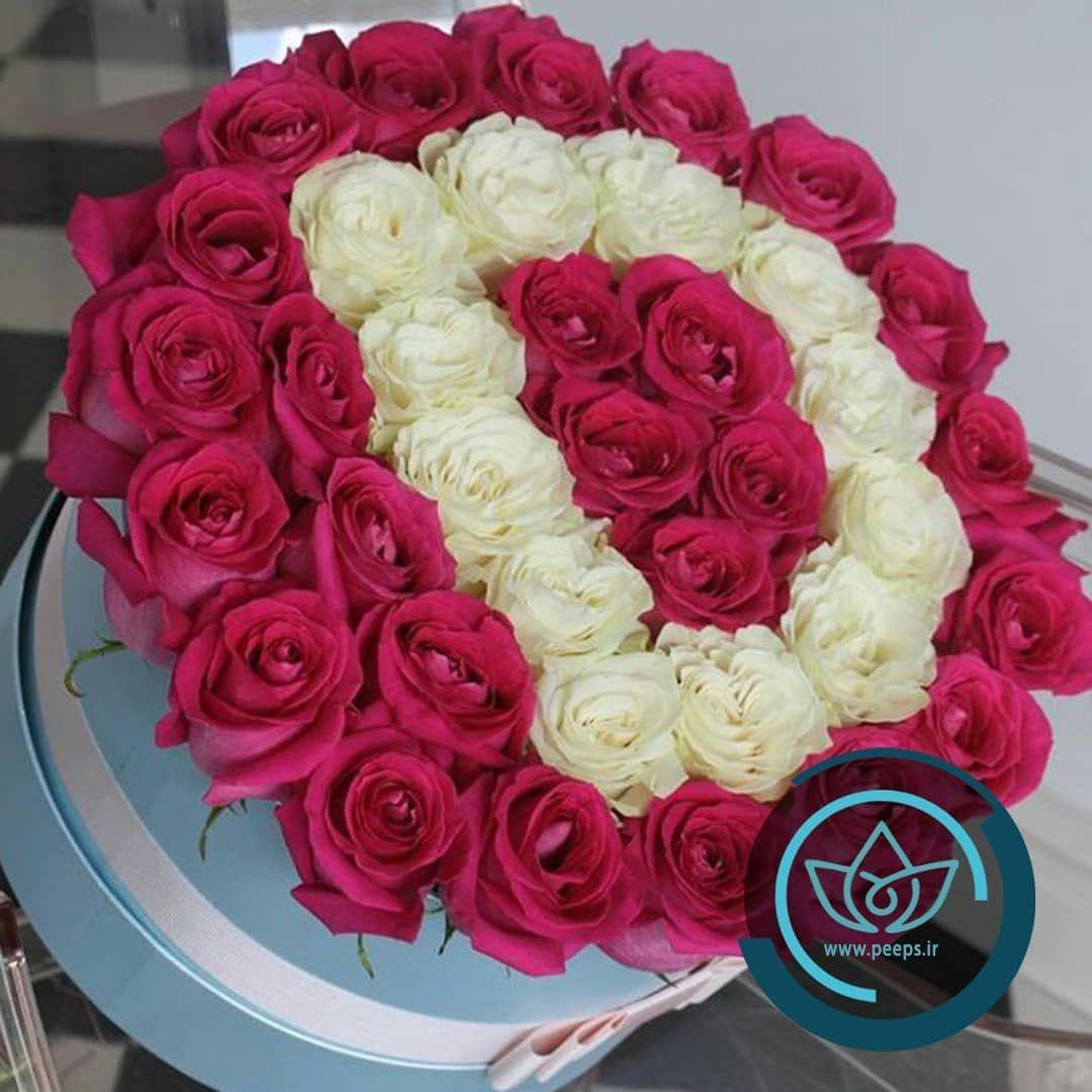 در پيپس دنبال بهترین ها باشید باکس گل حرف D رنگ و نوع گل طبق سفارش شما عزيزانمان را بي ب Desserts Food Cake