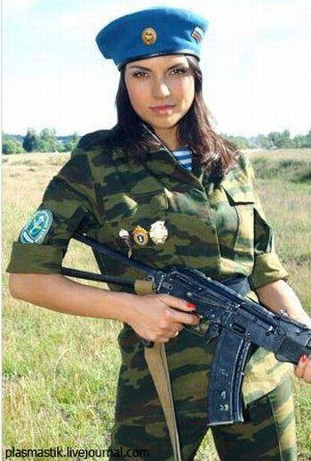 Feed Russian Women