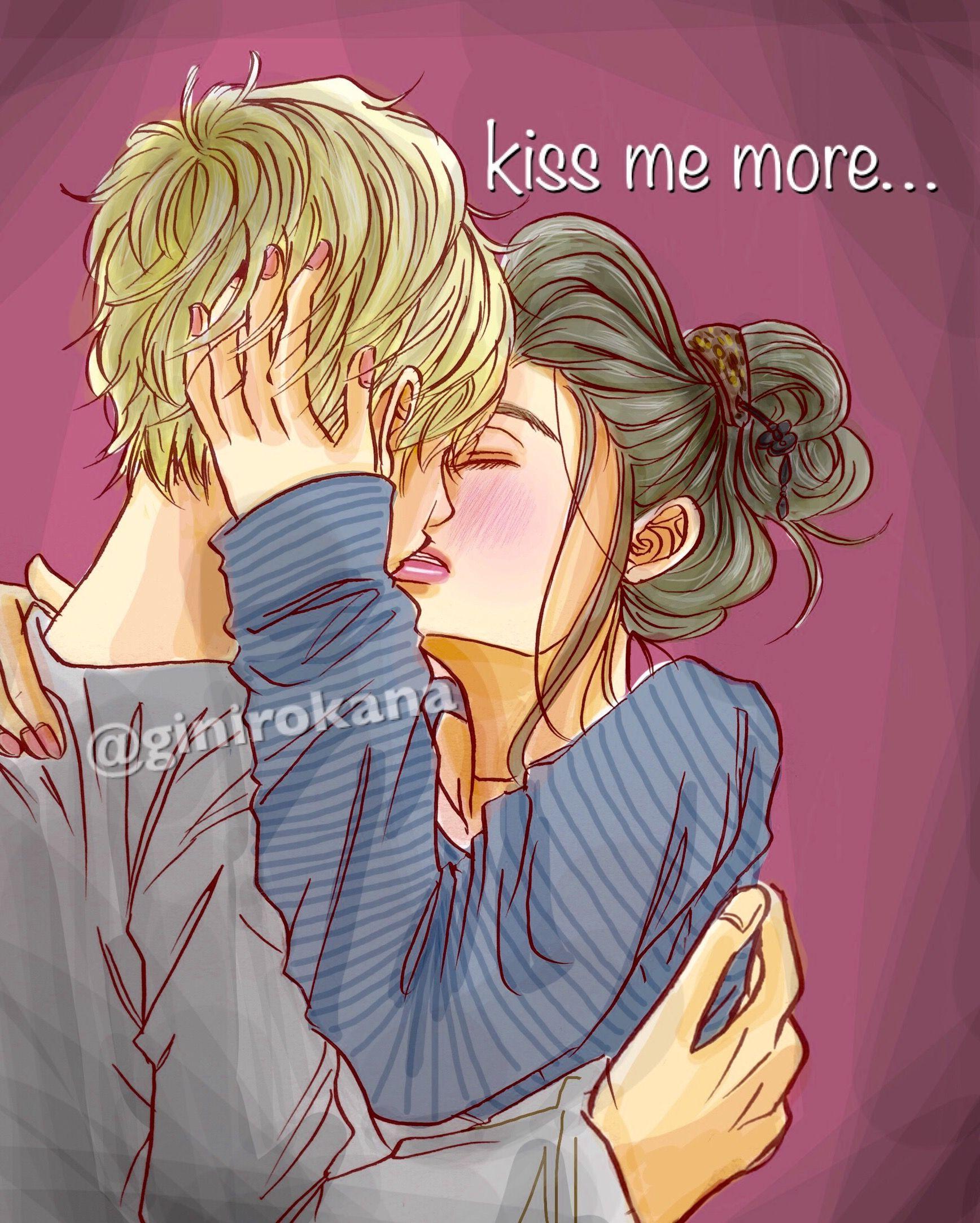 kiss キス カップル 恋人 イラスト illustration 漫画 manga | 恋人