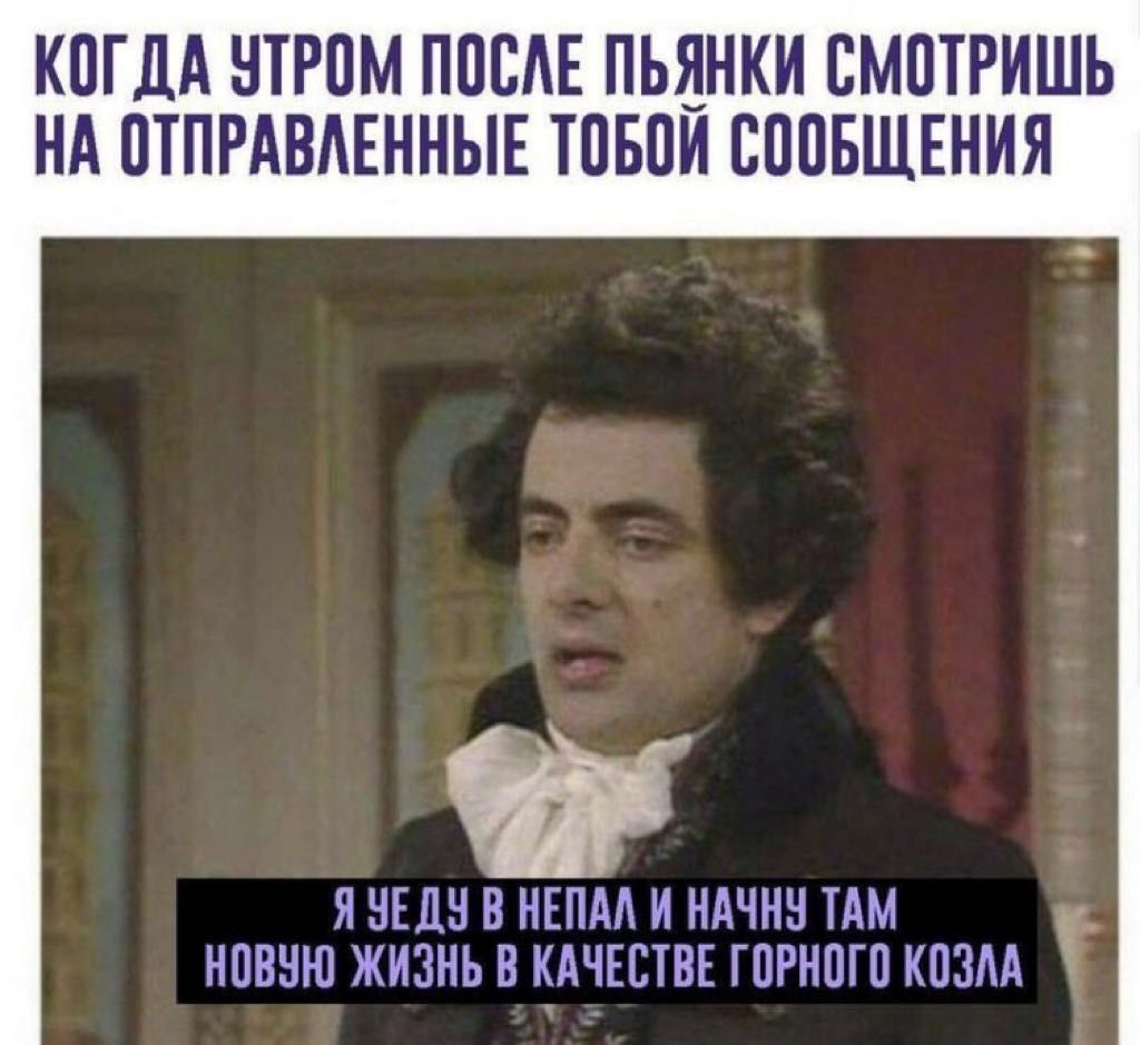 Pin Ot Polzovatelya Anna Tukina Na Doske Yumor Smeshnye Produkty Veselye Kartinki Smeshno