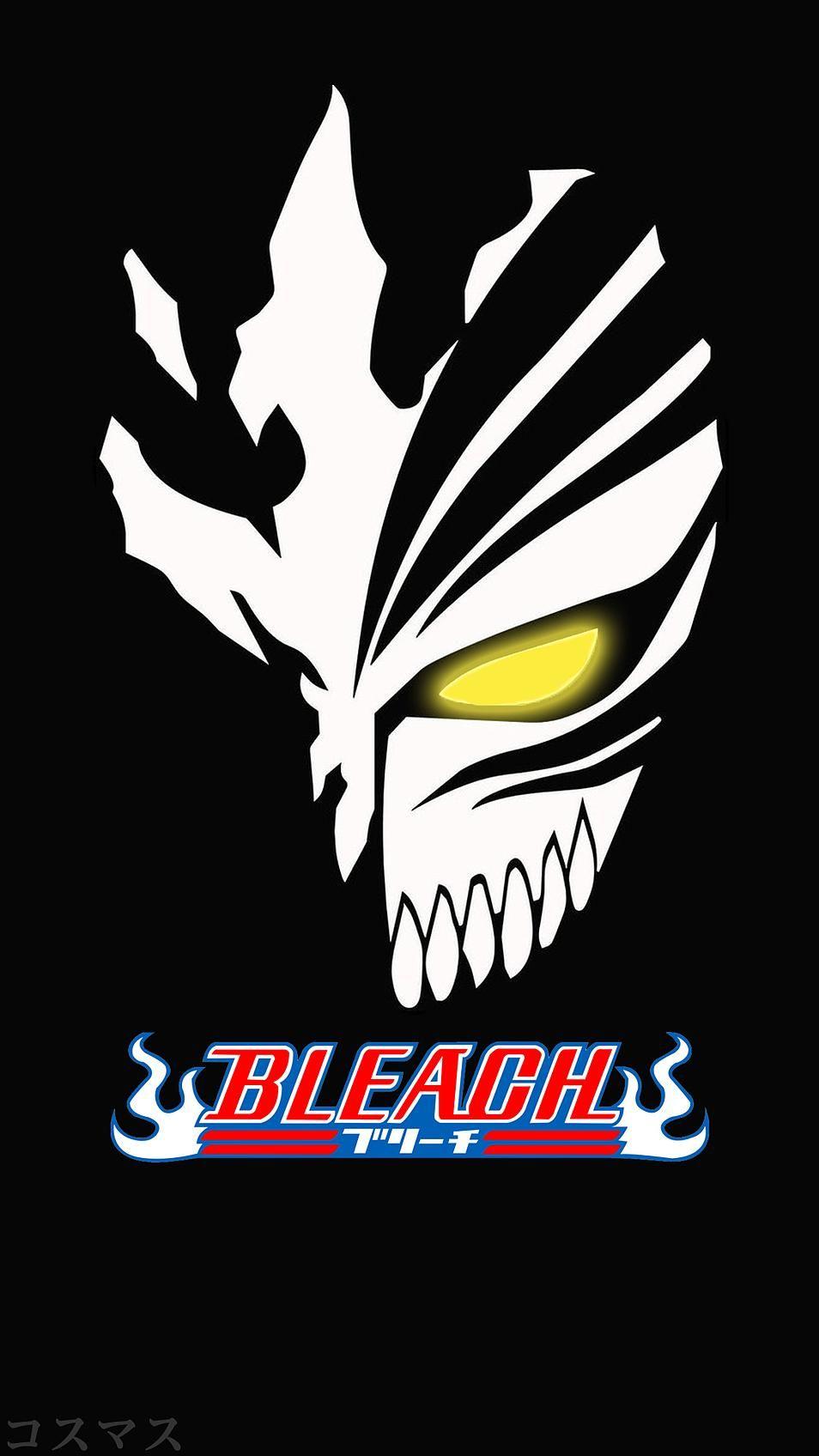 Ichigo Hollow Mask Bleach Anime Bleach Anime Ichigo Bleach Ichigo Hollow