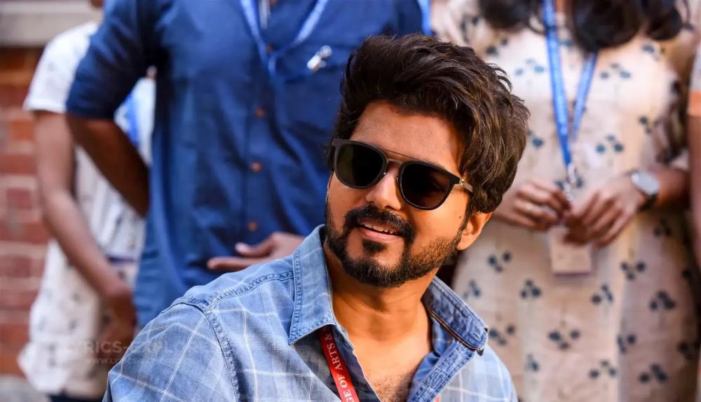 Master Quit Pannuda Song Lyrics In English Master 2020 Tamil Lyrics Download In Pdf Actor Photo Vijay Actor Actors