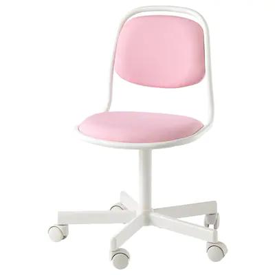 Brusali Corner Desk Brown 47 1 4x28 3 4 Ikea En 2020 Chaise Bureau Enfant Bureau Enfant Blanc Chaise Bureau